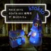 ktokto / MASK-BOY&DEATH-BOX 紫陽花〈+Eng sub〉