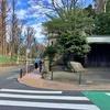 坂道探訪 幽霊坂を巡る(4) 北区・文京区