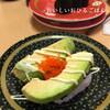 ●南区「はま寿司」の、ザ・アボカド&保護猫ちゃん