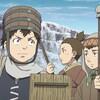 ヴィンランド・サガ 第1話・第2話・第3話 雑感 一気見するべきアニメだと思う。
