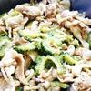 9/1のメニュー 豚肉とゴーヤ、しめじの味噌煮
