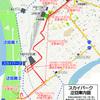 コスモスマラソン(9/17)開催に伴う交通規制