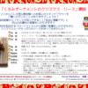 ☆ 11/3(土・祝)「くるみオーナメントのクリスマスリース講座」の可愛いオーナメント♪