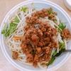 【台南風味小吃】台湾人オススメ!シリコンバレーで数少ない台南料理レストラン