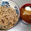 冷凍ラーメン#31 中華そばとみ田 つけめん