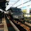 3泊3日の九州旅行