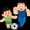 【今日は何の日】スポーツの日~皆さんはスポーツやってますか?~