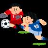 高校サッカーを観て、日本のサッカーレベル向上の為にも何かに特化したチームが増えて欲しいと思う。