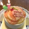 リリエンベルグの誕生日ケーキ