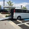 福祉車両スロープ車に嬉しい駐車場【身障者等用駐車場と駐車禁止除外指定車標章】