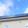 光熱費 2019年に太陽光発電と蓄電池を設置しました。ぶっちゃけガス代 電気代 水道代 売電額を書いてみた!