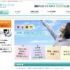 東大阪市の阪神クレジットはヤミ金ではない正規のローン会社です。
