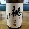 私の日本酒コレクション①