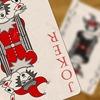 ゲームルールの問題から見た、TVで見たゲームのルールを取り入れた『Card of Reaper』の話