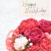 1月17日は「いろいろな人の誕生日」~あたりまえじゃね?(*´▽`*)~