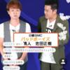 グノシーQ速報、月末は過去問特集、LINEトリビアは100万円すごい!