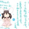 「湯豆腐と酒」は絵日記ブログです、よろしくお願いします。