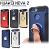 HUAWEI nova2対応メカニカルデザインのスマホリング  入荷しました!