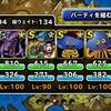 level.416【ウェイト150以下】キングチャレンジ・レベル5【自前討伐パ】