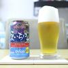 オリオンビール 「夏いちばん」
