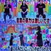 VS嵐('20/09/17 放送)