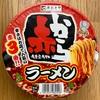 【 寿がきや  名古屋名物 赤からラーメン 】あの赤からのカップ麺を実食!