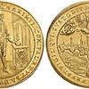 ドイツ バイエルン1640年マクシミリアン1世5ダカット金貨
