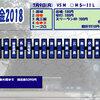 7月9日・月曜日 【鉄分補給19:阪急沿線には難読地名が多い? 答え】