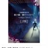 とりあえずここ! 宝塚 歌劇の歴史をたどるのに便利な参考リンク集