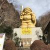 中之嶽神社に参拝、その1。