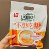 【台湾】おいしい!3點1刻のミルクティー