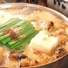【オススメ5店】静岡駅周辺・葵区・駿河区(静岡)にあるスープが人気のお店