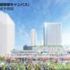 造幣局跡に建設予定の東京国際大学「池袋国際キャンパス」完成図公開!!