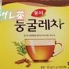 韓国 韓国のマートでよく買うお茶、トングレ茶は香ばしくておススメ!