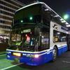 名古屋〜東京「ドリームなごや号」赤池・日進経由便(JR東海バス)