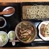 【蕎麦】札幌市西区*手打ち蕎麦のたぐと*札幌で人気No.1と言われる有名蕎麦店でランチ