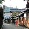 五個荘金堂の古い町並みと近江商人屋敷
