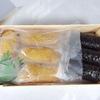 【世田谷線グルメ】松陰神社前で大阪寿司を持ち帰り「美の輪寿司」