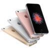 格安SIMにしたいのでiPhone SIMフリー端末を買ってみた