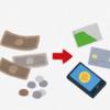 【キャッシュレス】LINE PAY→銀行デビットカードにする