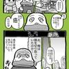 禁91 最終回〜父の癌闘病話22