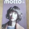 【メディア掲載情報】motto vol.14