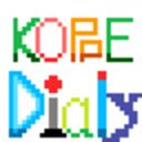Koppe's diary