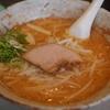 【八龍】味噌のコクがたまらない札幌味噌ラーメンが食べられるお店