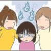 運命の新学期【不登校にっき後日談1】