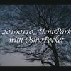 OSMO Pocket(オズモポケット)で撮る動画 東京 上野公園 夕暮れの闇もしっかり描写