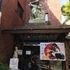 「セーラー服と女学生」@弥生美術館 を観て、ウキウキしました♪
