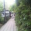 六甲全山縦走② 高取山〜摩耶山(16.5km)