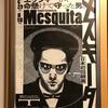 【展覧会】「メスキータ」@東京ステーションギャラリー(2019/8/8):エッシャーが命懸けで守った男
