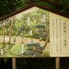 2016『星の巡礼・東海道53次自転車ぶらぶら旅500km』38